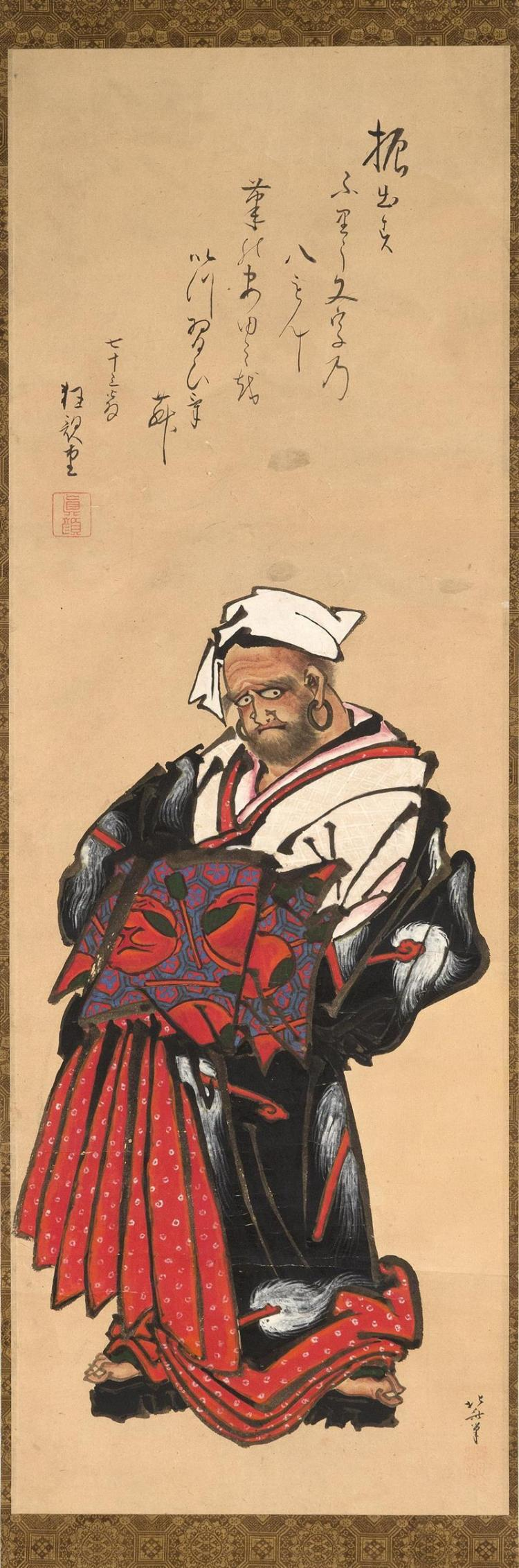 SCROLL PAINTING ON PAPER Portrait of a monk. Signed