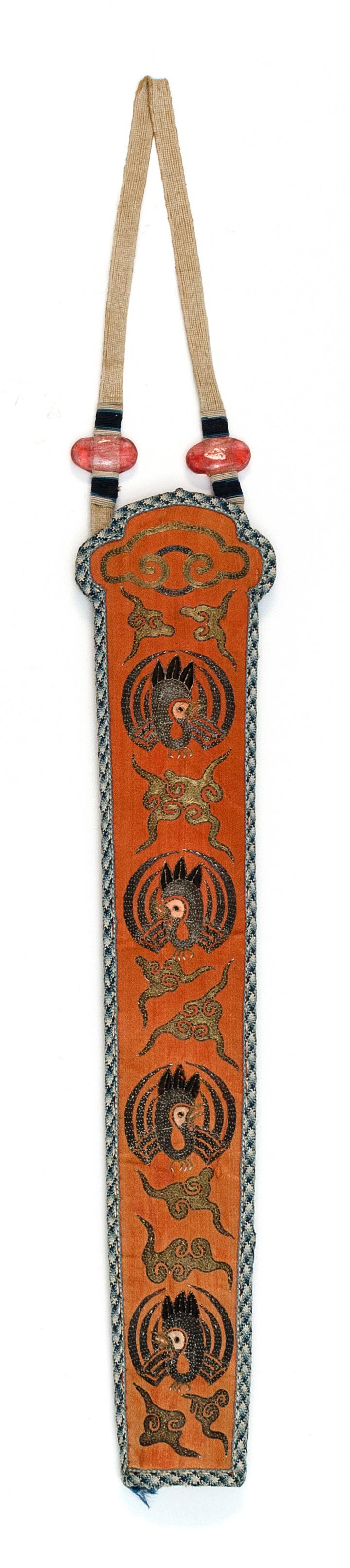 SILK NEEDLEWORK FAN CASE With crane and cloud design on a salmon ground. Length 12.6