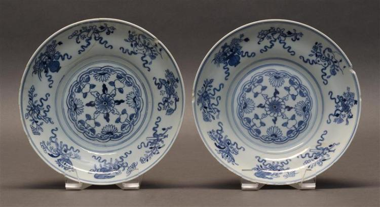 PAIR OF BLUE AND WHITE PORCELAIN DEEP DISHES With floral centers surrounded by pahua motif. Six-character Guangxu mark on base. Diam...