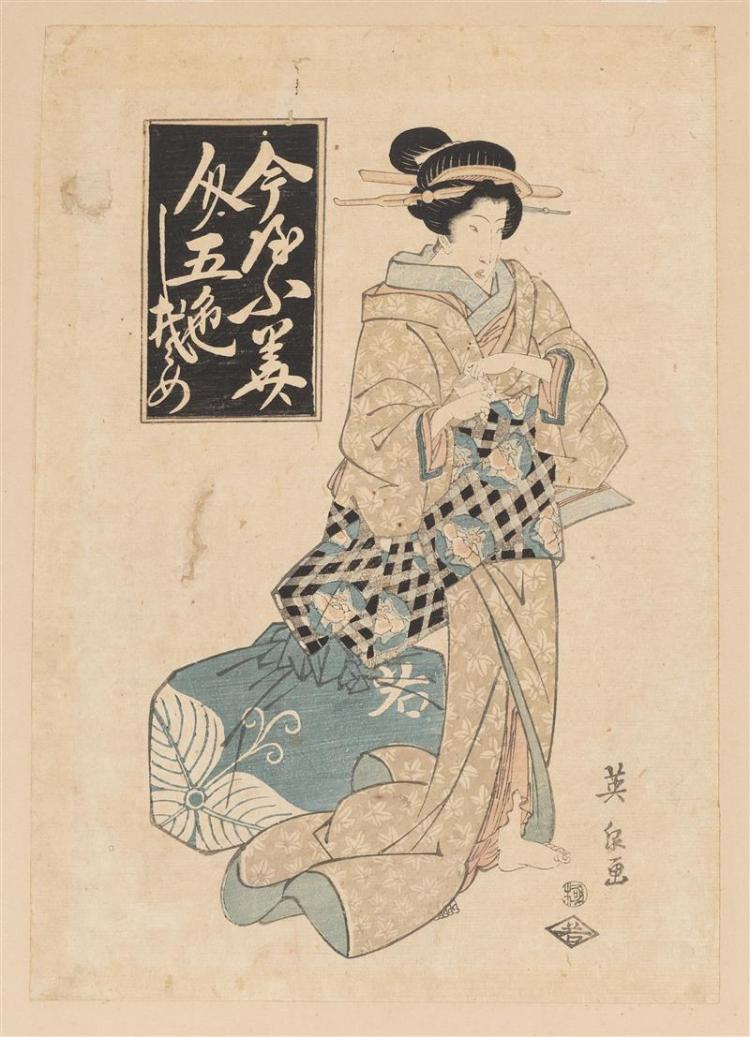 EISEN Standing figure of a woman in a maple leaf and paulownia-decorated costume.