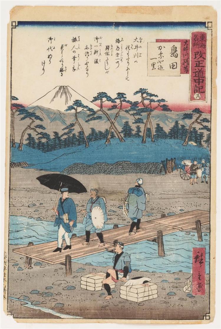 HIROSHIGE II Depicting figures crossing a small bridge.