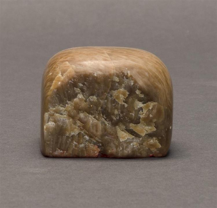 UNUSUAL SANDSTONE SEAL In domed rectangular form. Cut with four characters. Length 2