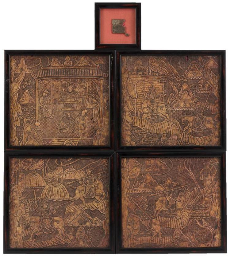 RARE SET OF FOUR CINNABAR LACQUER PANELS Depicting figures in court and landscape settings. Each set in a lacquer frame. 11.25