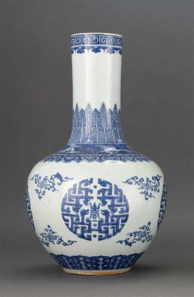 BLUE AND WHITE PORCELAIN VASE In ovoid form with cylindrical neck. Body decorated with stylized dragon and shou cartouches. Height 1...