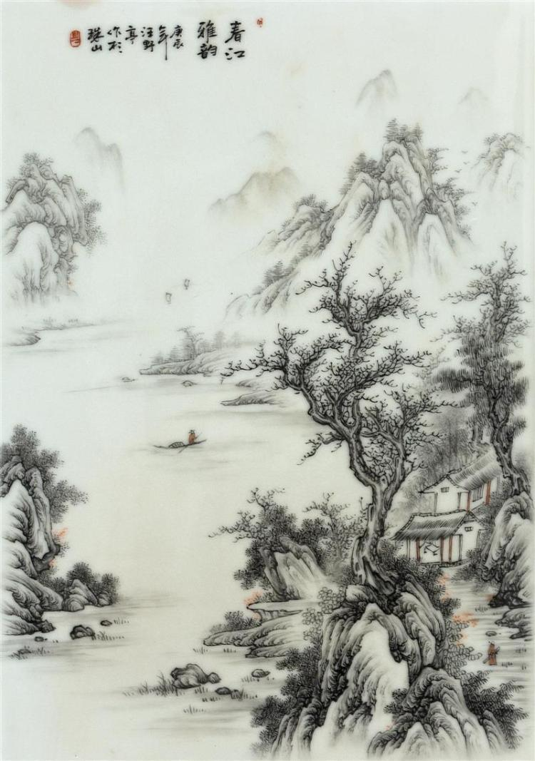GRISAILLE PORCELAIN TILE PAINTING In Shoushan style. With figural landscape design. 14.25
