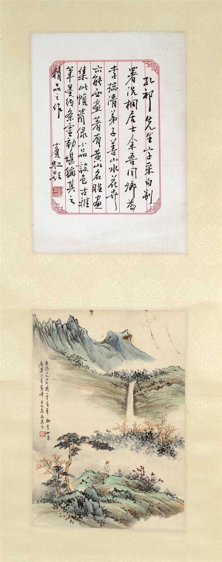 SCROLL PAINTING ON SILK Attributed to Huan Binhong. Depicting figures in a landscape with distant waterfall. Signed and seal marked....