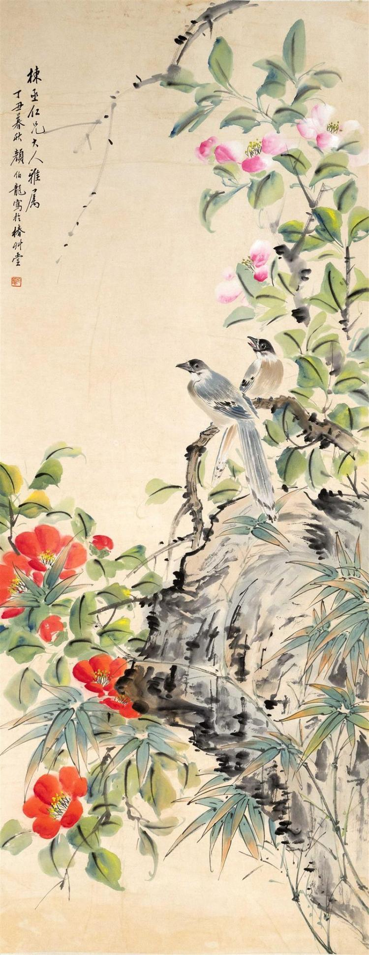 SCROLL PAINTING ON PAPER Attributed to Yi Bolong. Depicting birds and flowers. Signed and seal marked. 50