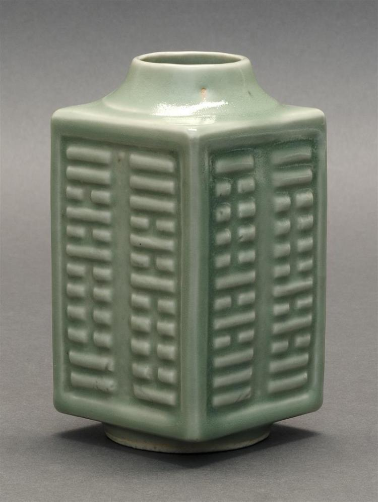 CELADON PORCELAIN CONG VASE In rectangular form. Underglazed six-character Kangxi mark on base. Height 5.5