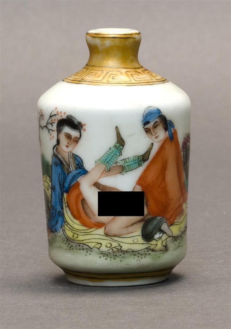 POLYCHROME PORCELAIN MINIATURE VASE In cylindrical form. Decorated with a man and a woman in an intimate position in a landscape. Th...