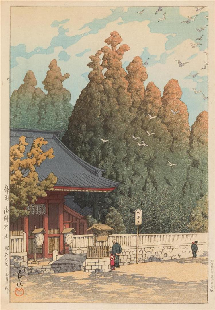 KAWASE HASUI Depicting a priest and a child outside a temple. Marked with Watanabe Publishing seal in right margin.