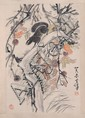 SCROLL PAINTING ON PAPER Depicting a squirrel on a tree branch. 27¼