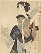 KABURAGI KIYOKATA A woman at the seashore lights a lantern., Kiyokata Kaburagi, Click for value