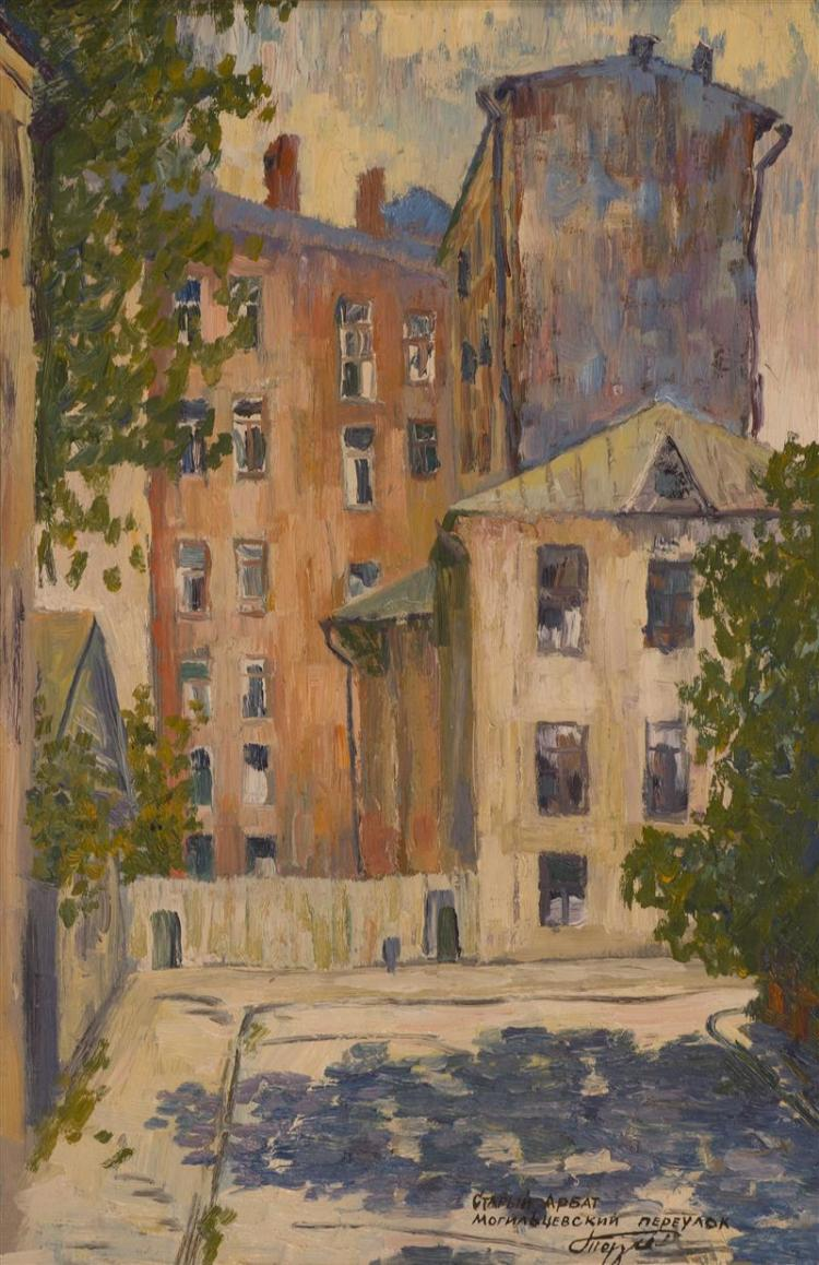 RUSSIAN SCHOOL, 20th Century, View of a city street., Oil on canvas board, 19