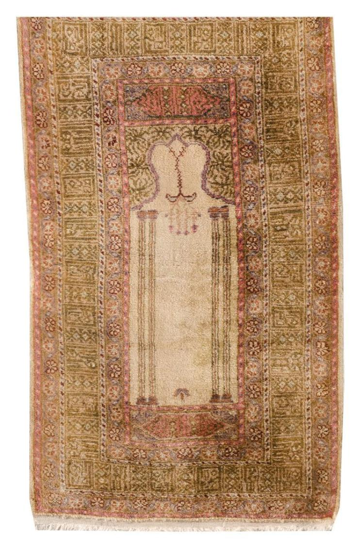 ORIENTAL RUG: TURKISH PRAYER 1'10