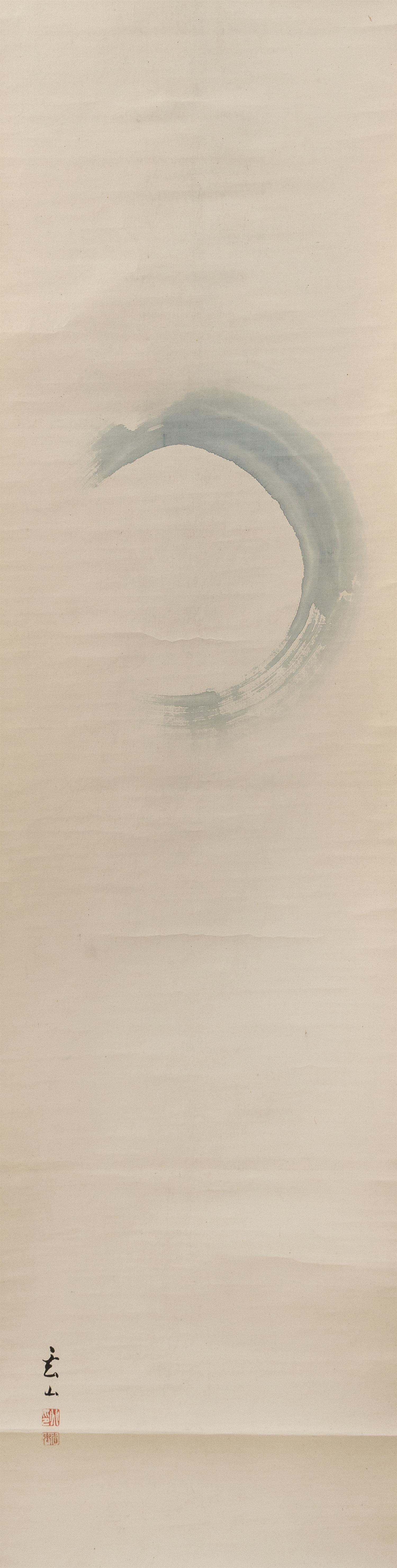 """JAPANESE ZENGA SCROLL PAINTING ON PAPER BY KAZINO GENZAN Depicts a tea ceremony moon. 49.25"""" x 12.25"""". Provenance: The Symmes / Shir..."""