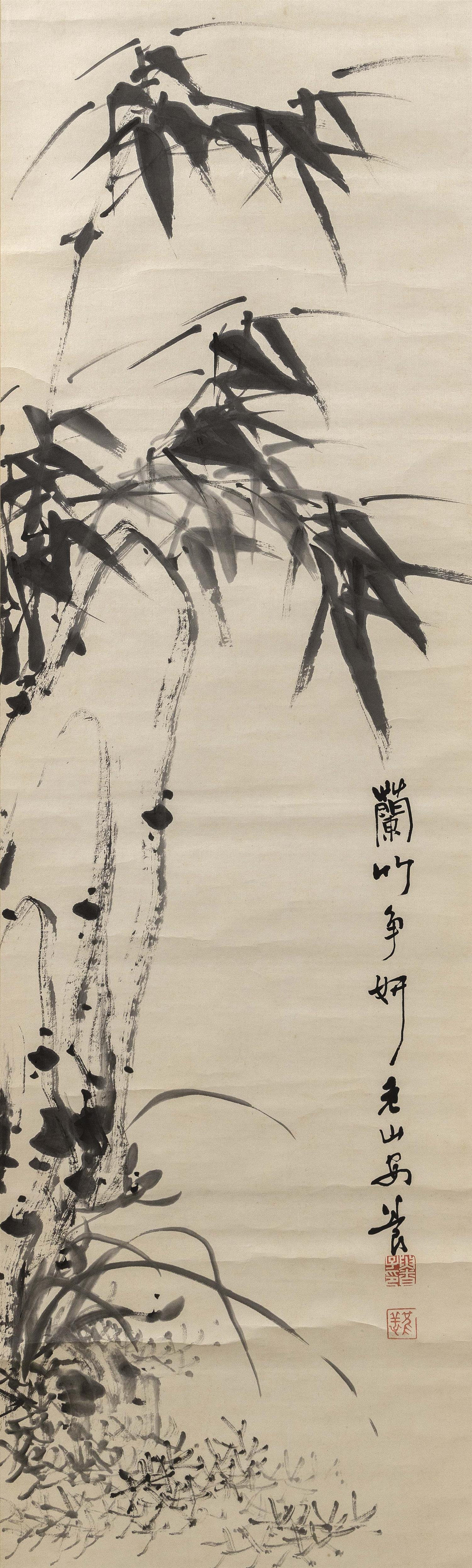 """JAPANESE SCROLL PAINTING ON PAPER BY YASUDA ROZAN (1830-1882) Depicts bamboo. Marked with calligraphy and seal marks. 45"""" x 13.25""""...."""