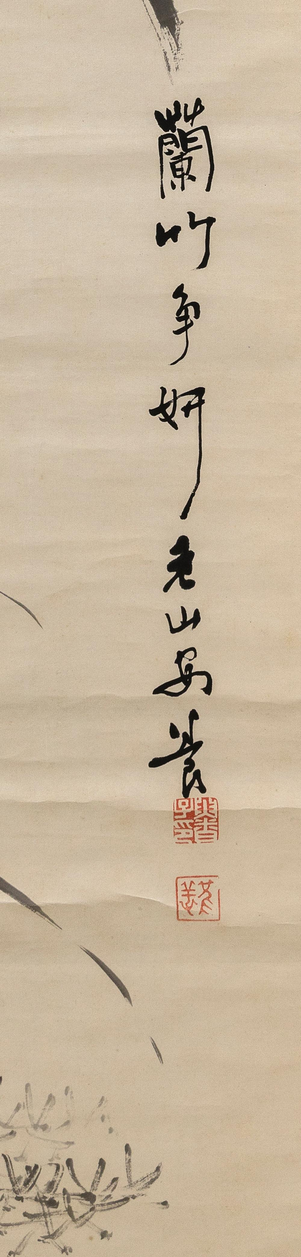 JAPANESE SCROLL PAINTING ON PAPER BY YASUDA ROZAN (1830-1882) Depicts bamboo. Marked with calligraphy and seal marks. 45