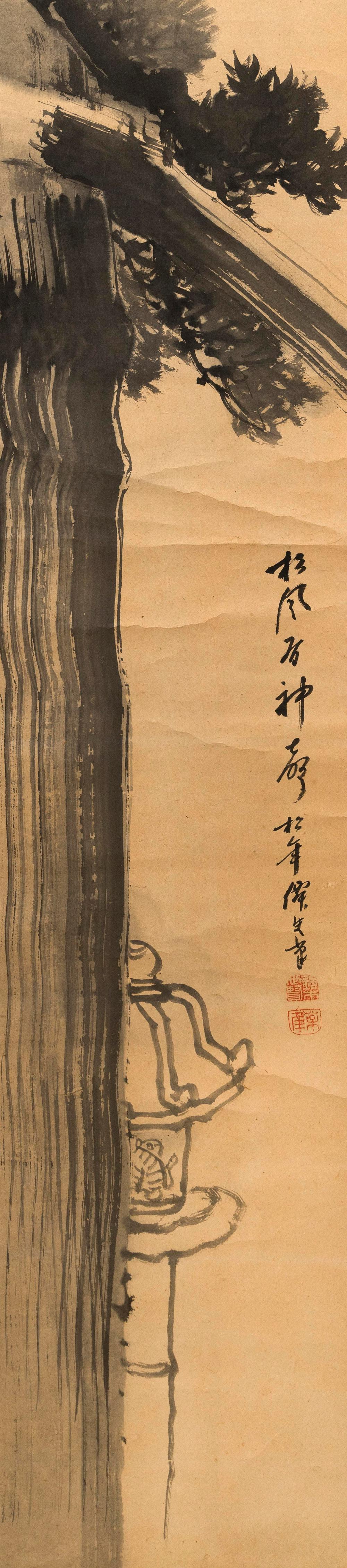 JAPANESE SCROLL PAINTING ON PAPER BY SUZUKI SHONEN (1849-1918) Depicts a temple lantern partially obscured by a temple. Signed and s...