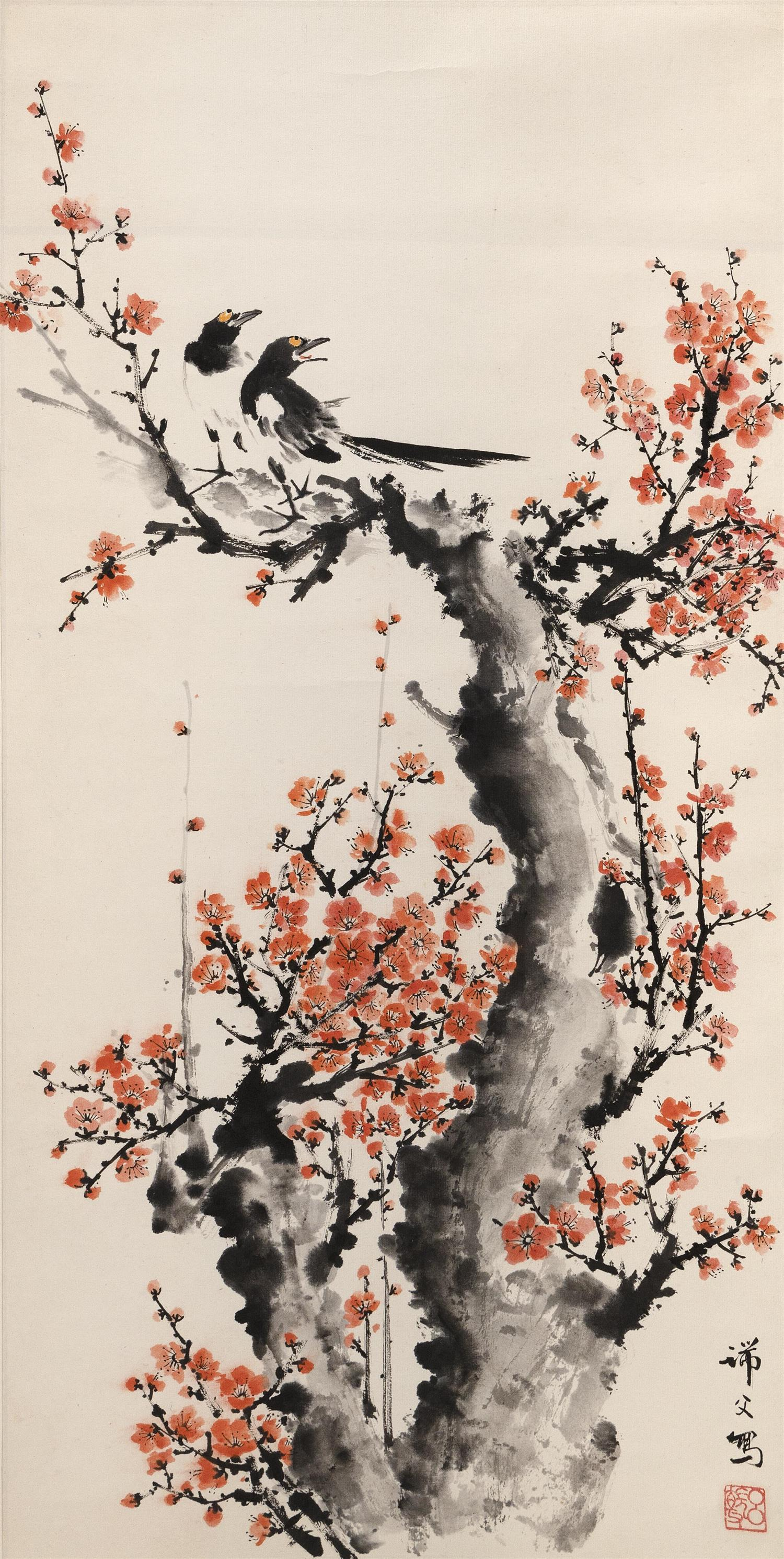 "CHINESE SCROLL PAINTING ON PAPER Depicts magpies in a flowering tree. Signed and seal marked lower right. 25.5"" x 13.25"". Provenance..."