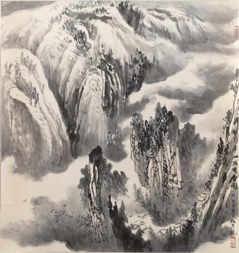 "CHINESE SCROLL PAINTING ON PAPER Depicts birds in flight through mountains and gorges. Signed and seal marked. 26.25"" x 25"". Provena..."