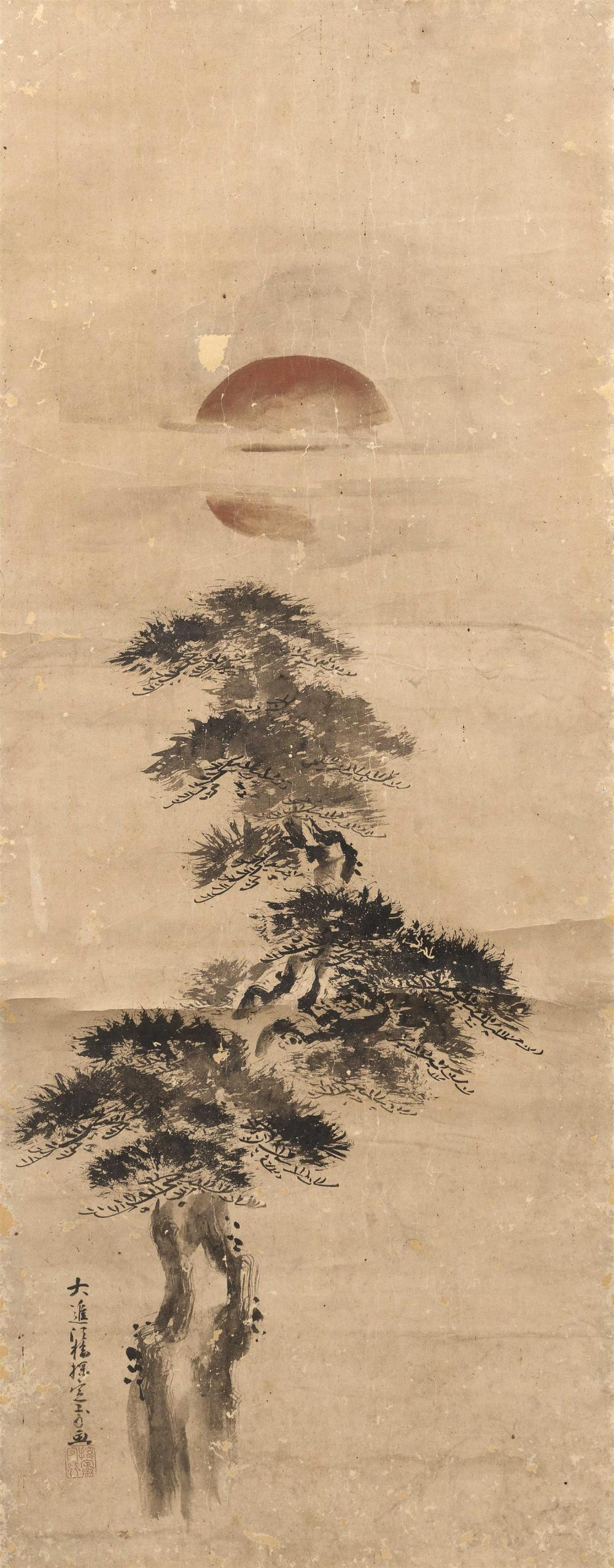 """JAPANESE SCROLL PAINTING ON PAPER BY YAMAGI TANGU Depicts pine trees and a rising sun. 47"""" x 17.75"""". Provenance: The Symmes / Shiro..."""