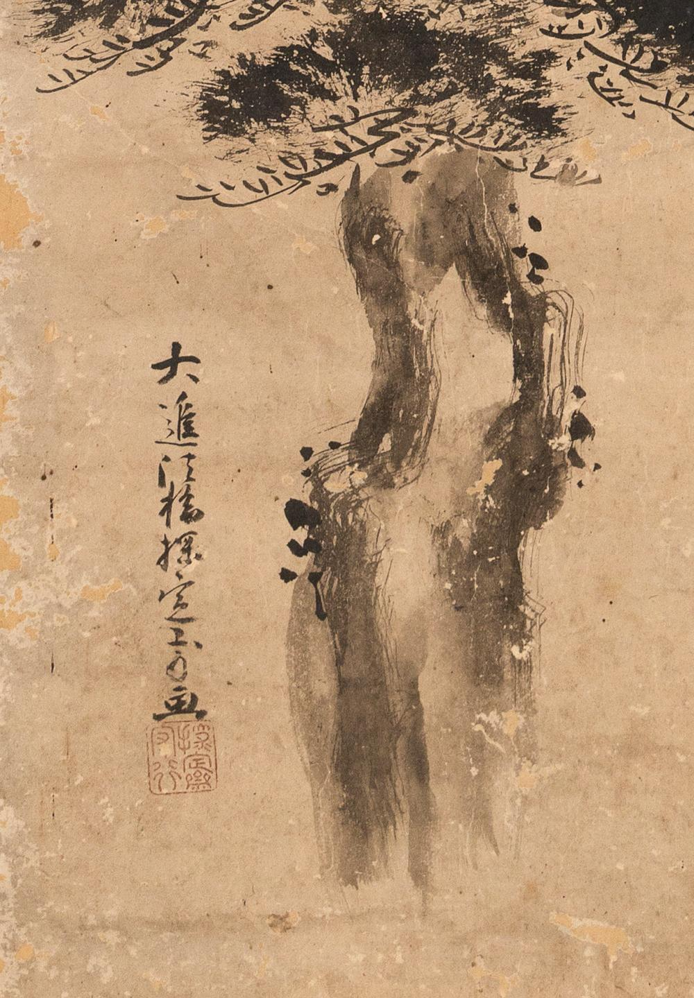 JAPANESE SCROLL PAINTING ON PAPER BY YAMAGI TANGU Depicts pine trees and a rising sun. 47