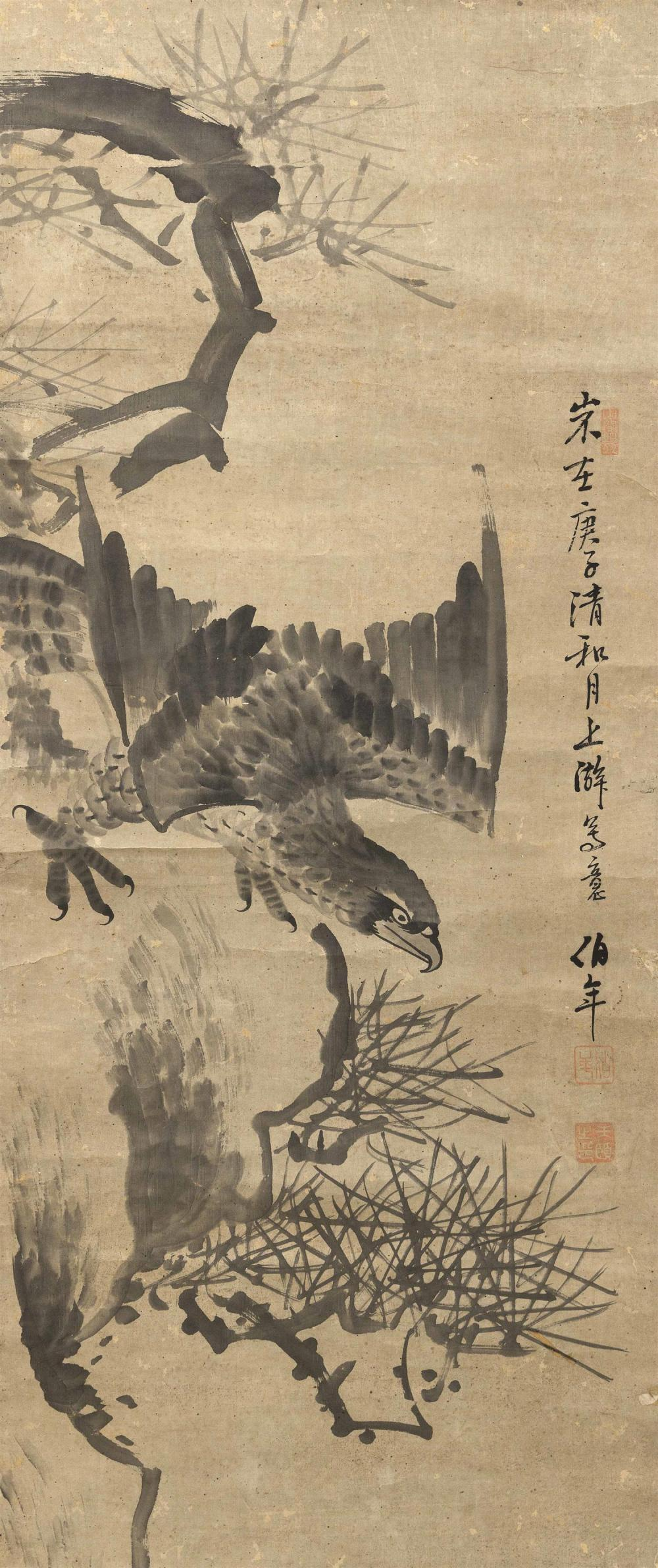 JAPANESE KANO SCHOOL SCROLL PAINTING ON PAPER Depicts a hawk in a pine tree. Marked with extensive calligraphy and three seal marks....