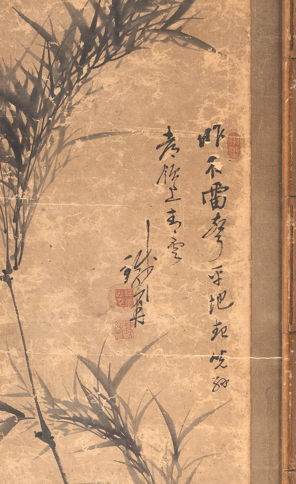 CHINESE PAINTING ON PAPER Depicts bamboo and calligraphy. Signed and seal marked. 48.5