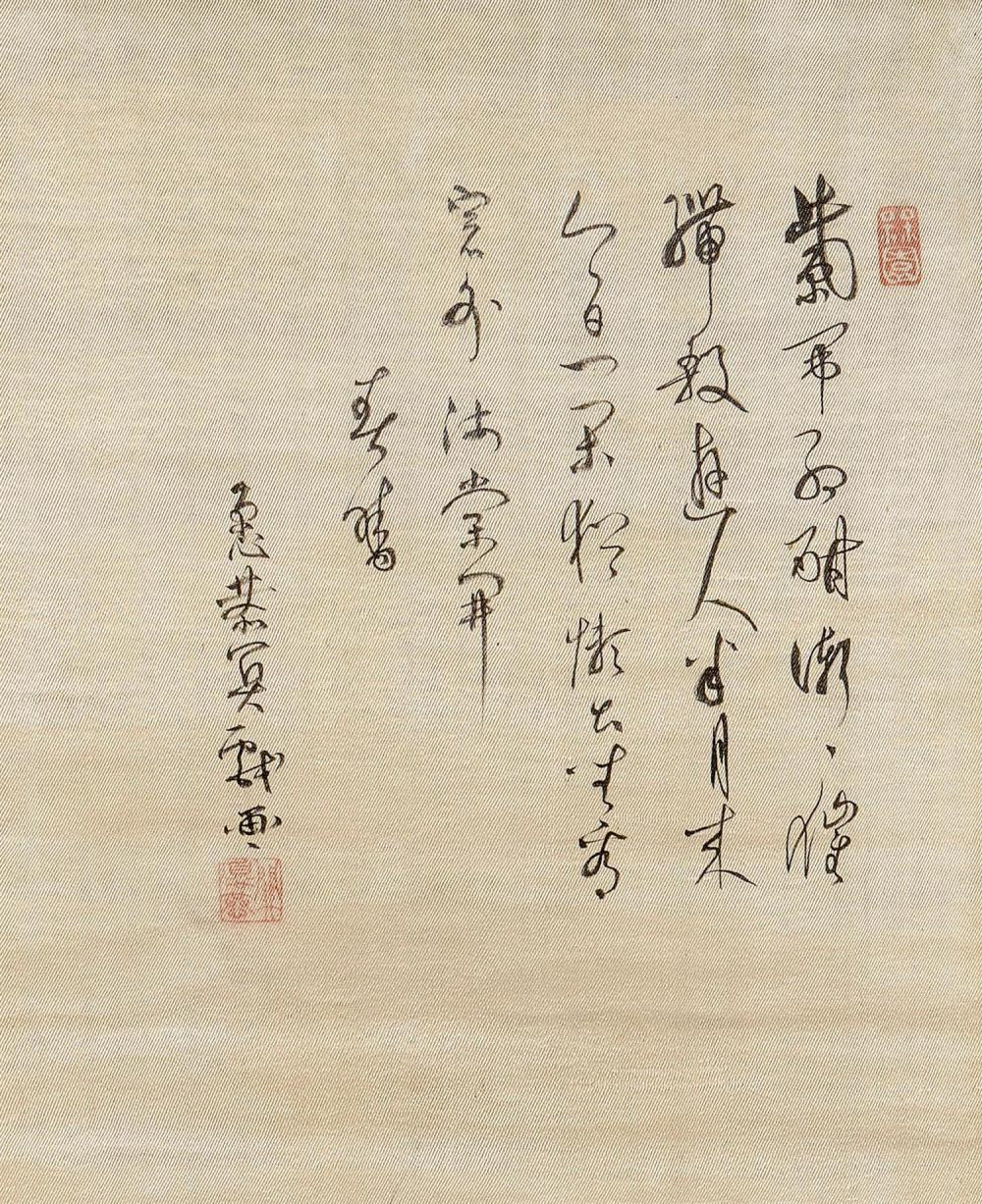 CHINESE SCROLL PAINTING ON SATIN BY GWAN WEI GUNG Depicts orchids and a poem about how happy one is to be drinking with friends. Sig...