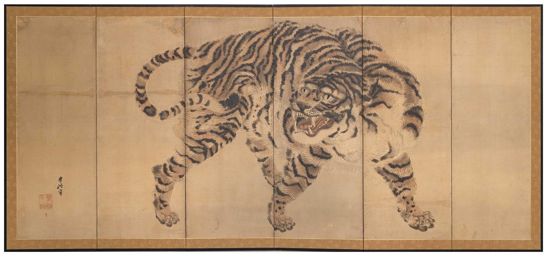 JAPANESE SIX-PANEL SCREEN By Kishi Gantai, student of Kishi Ganku, founder of the Kishi School. Depicts a fierce tiger with dramatic...