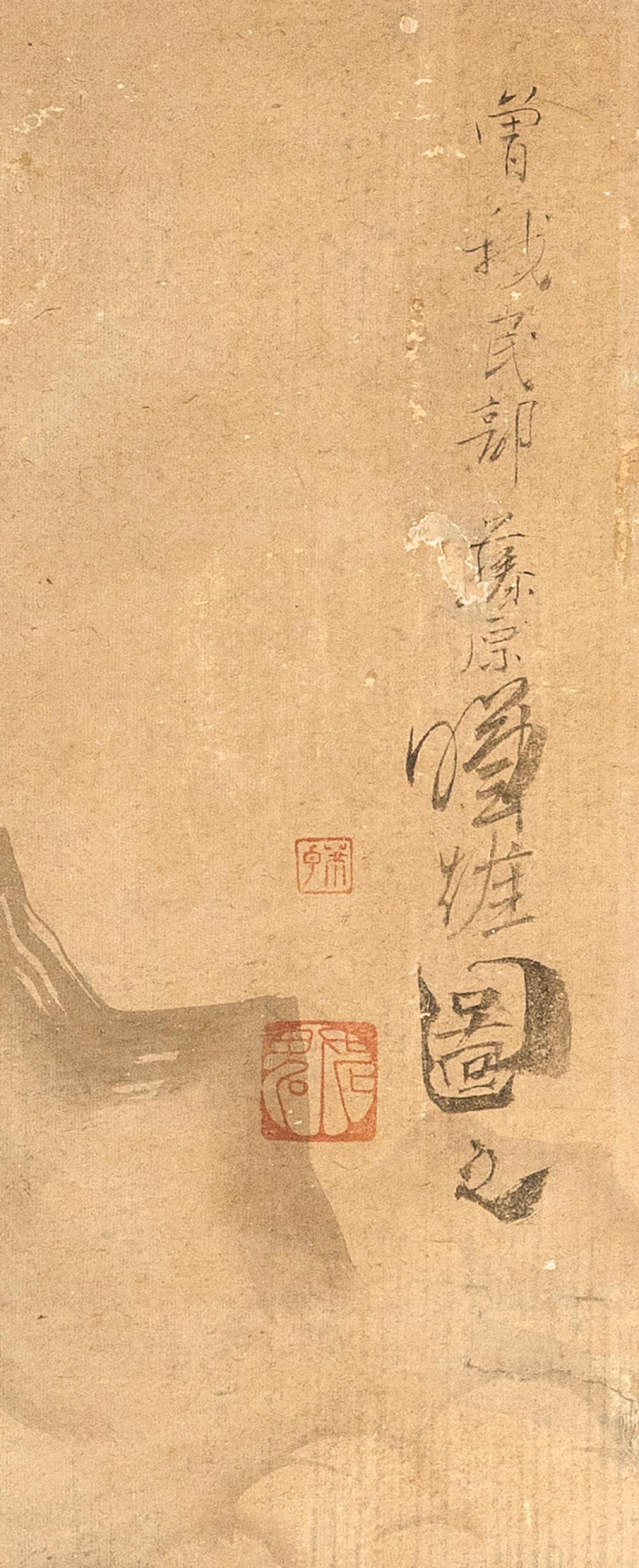 JAPANESE SCROLL PAINTING ON PAPER Depicts sages on a cliffside and an approaching sage and attendant. Signed and seal marked. 51.5