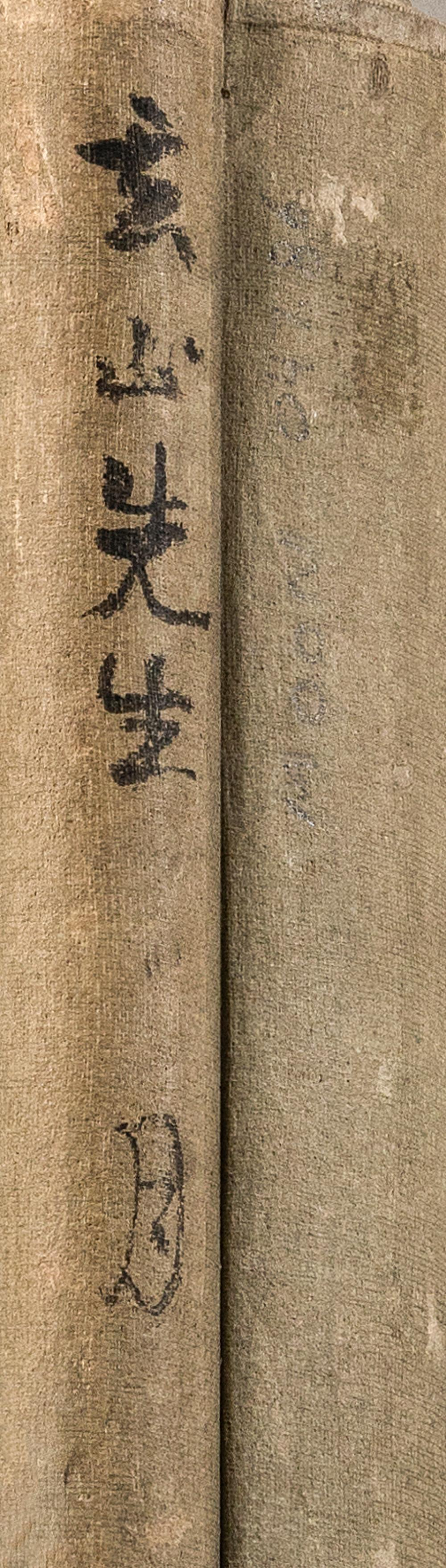 JAPANESE ZENGA SCROLL PAINTING ON PAPER BY KAZINO GENZAN Depicts a tea ceremony moon. 49.25