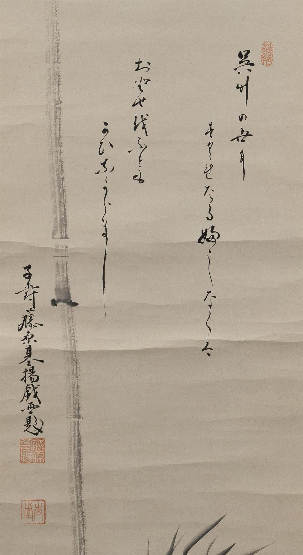 JAPANESE SHIJO SCHOOL SCROLL PAINTING ON PAPER Depicts bamboo and cursive calligraphy. Marked with signature and seal marks. 54.75