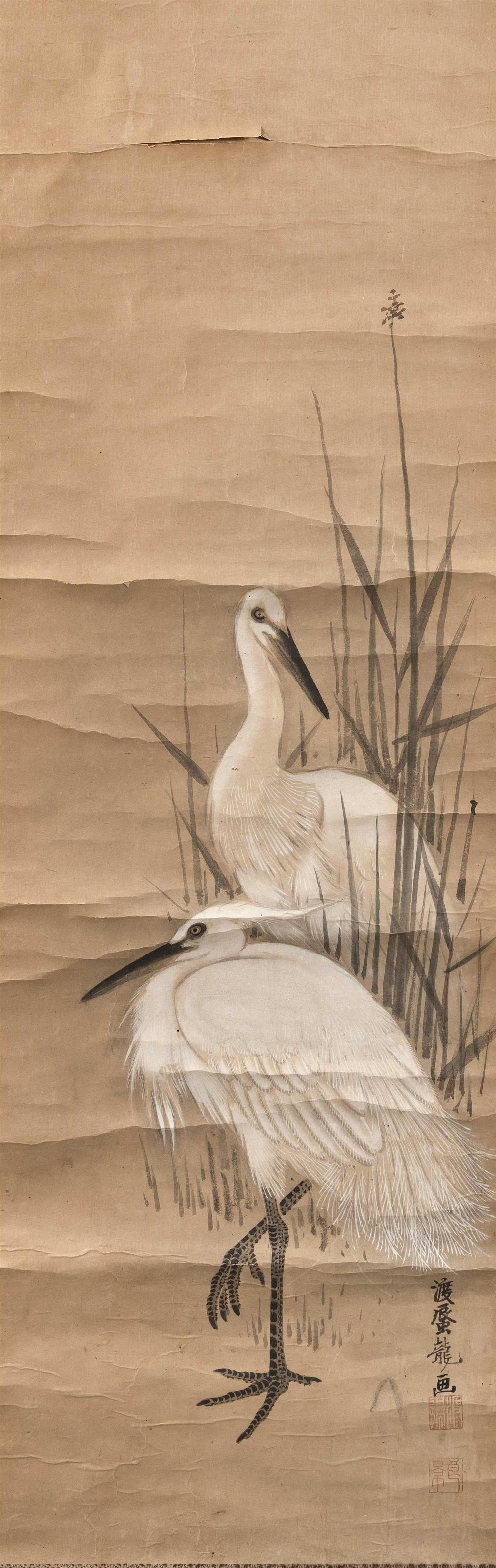 "JAPANESE SCROLL PAINTING ON PAPER Depicts white cranes in a marsh. Signed and seal marked lower right. 38.25"" x 12.25"". Provenance:..."