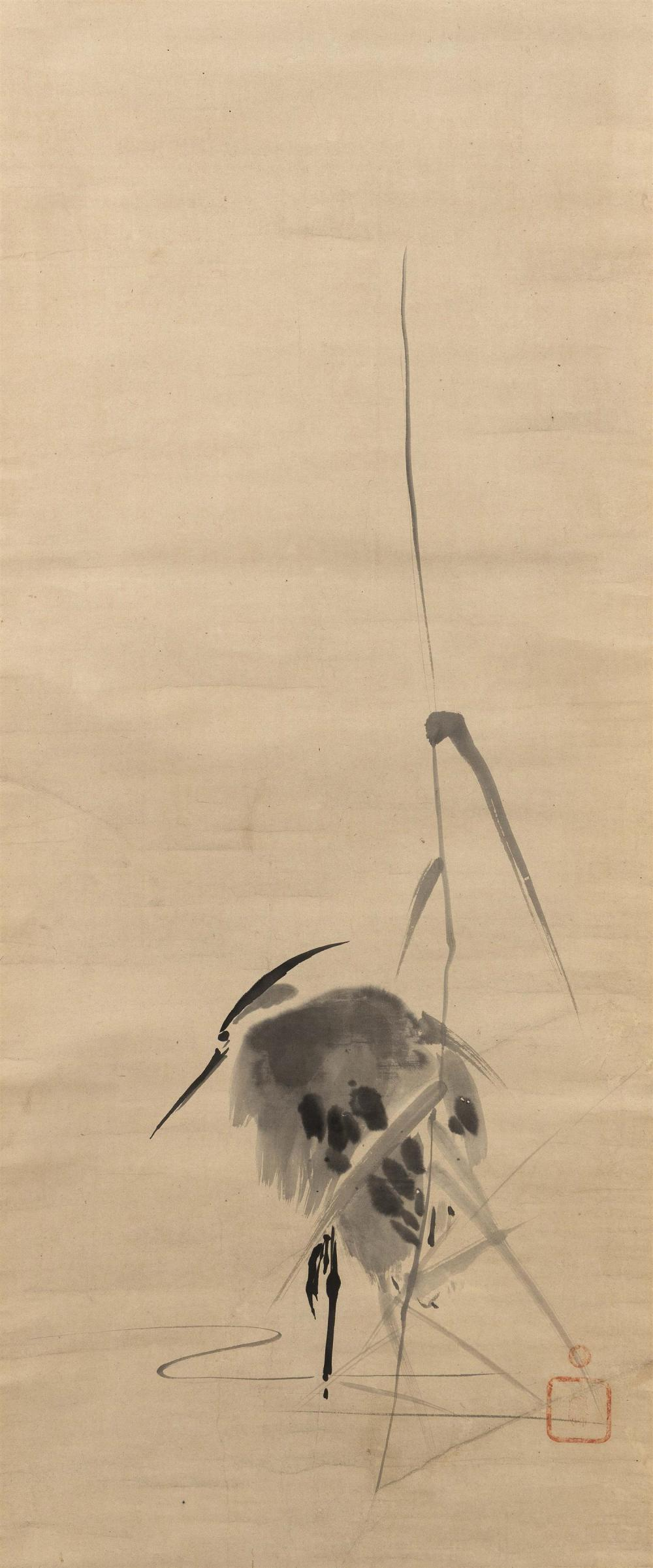 """JAPANESE SCROLL PAINTING ON PAPER BY KANO YASUNOBU (1630-1685) Depicts a heron in marsh grasses. Seal marked. 35.75"""" x 15"""". Provenan..."""