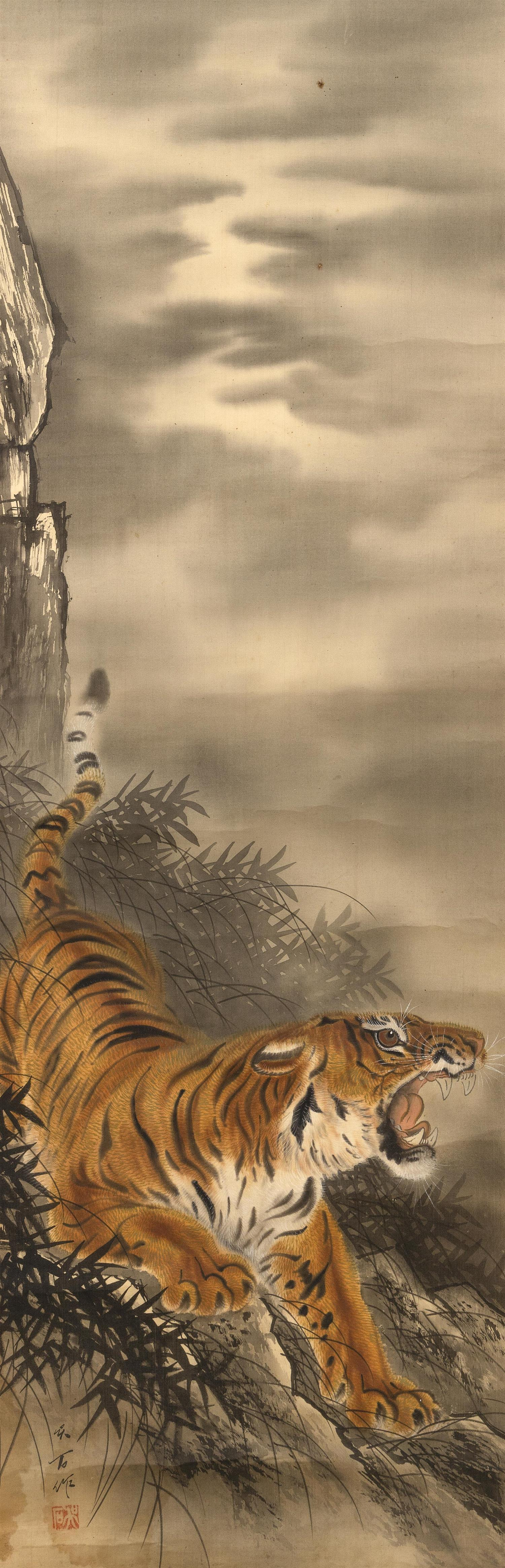 """JAPANESE SCROLL PAINTING ON SILK Depicts a tiger and bamboo. Signed and seal marked. 49"""" x 16"""". Provenance: The Symmes / Shiro Kuma..."""