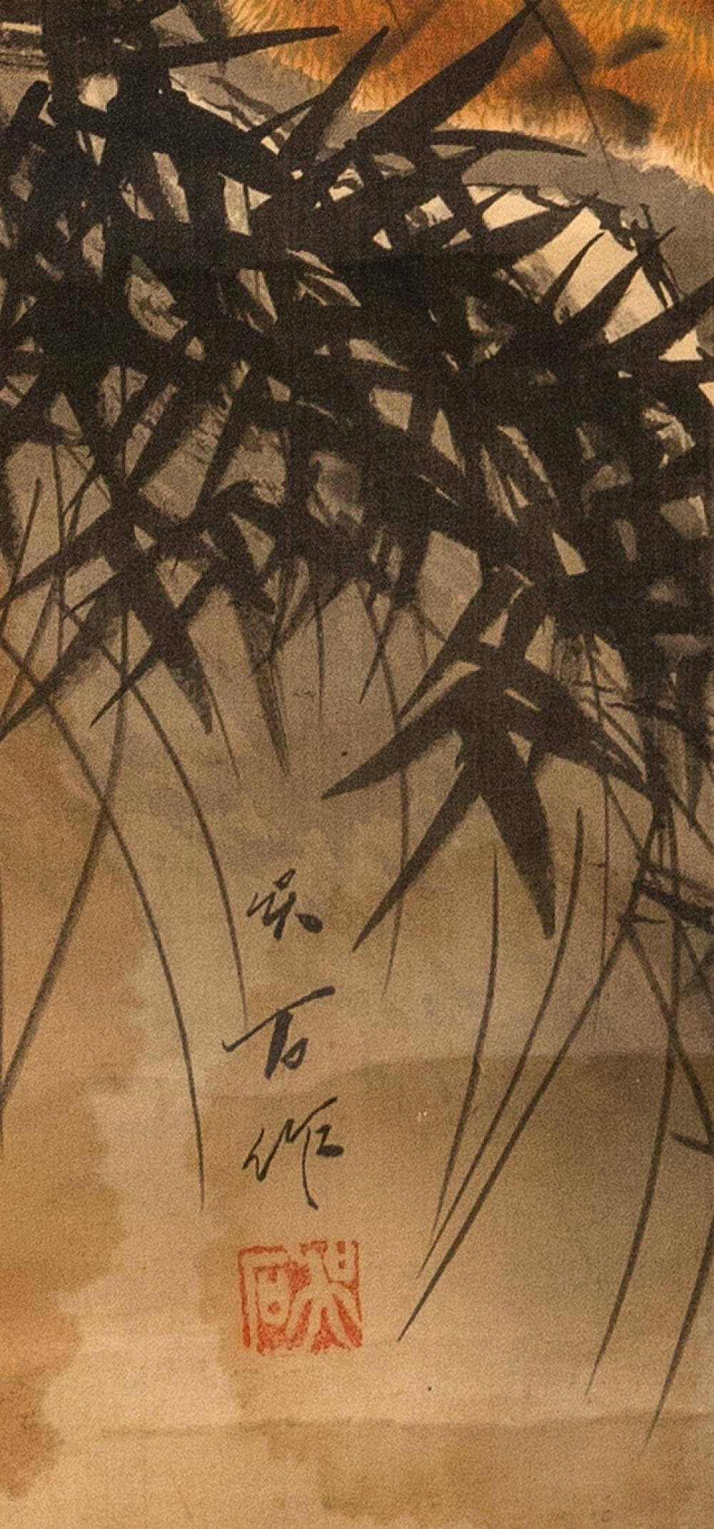 JAPANESE SCROLL PAINTING ON SILK Depicts a tiger and bamboo. Signed and seal marked. 49