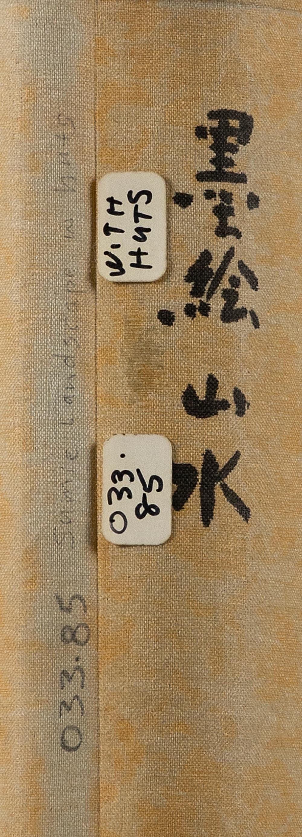 JAPANESE SESSHU-STYLE SCROLL PAINTING ON PAPER Depicts birds in flight above a village. 34.5