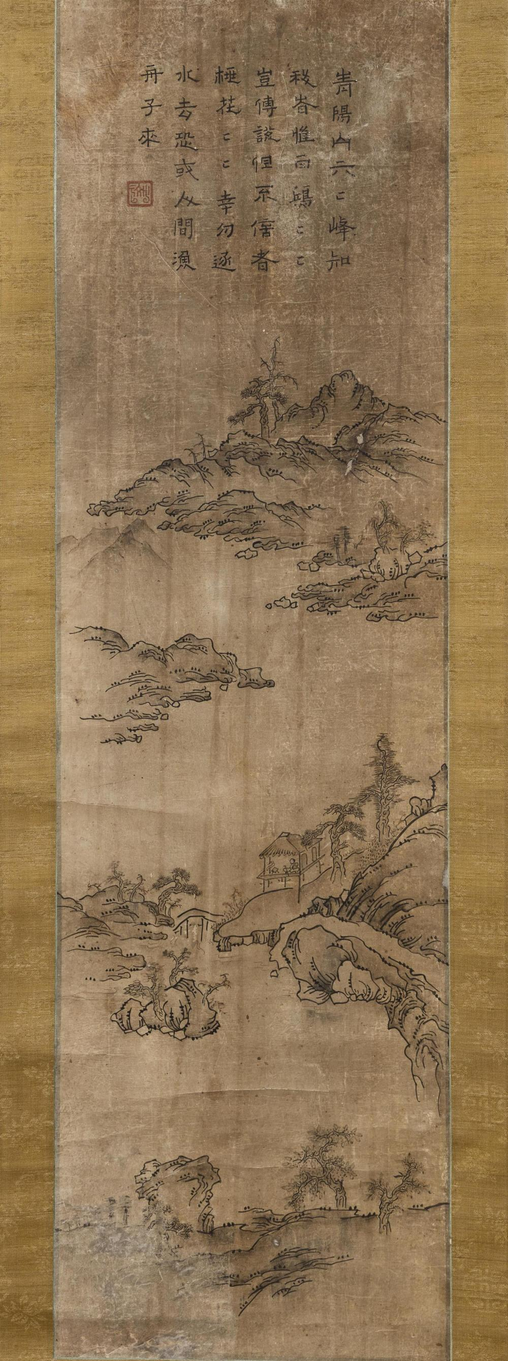 """KOREAN SCROLL PAINTING ON PAPER Depicts islands, a bridge, a teahouse and calligraphy. 37.5"""" x 10.5"""". Provenance: The Symmes / Shiro..."""