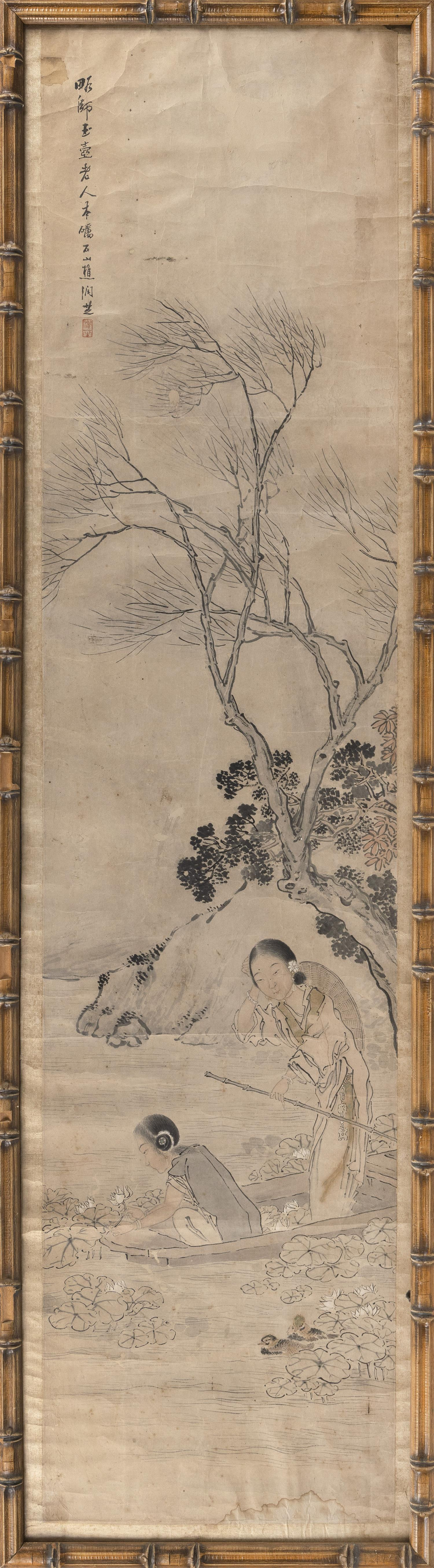 """CHINESE PAINTING ON PAPER Depicts two ladies gathering lotus. Signed and seal marked. 56.5"""" x 13.25"""". Provenance: The Symmes / Shiro..."""