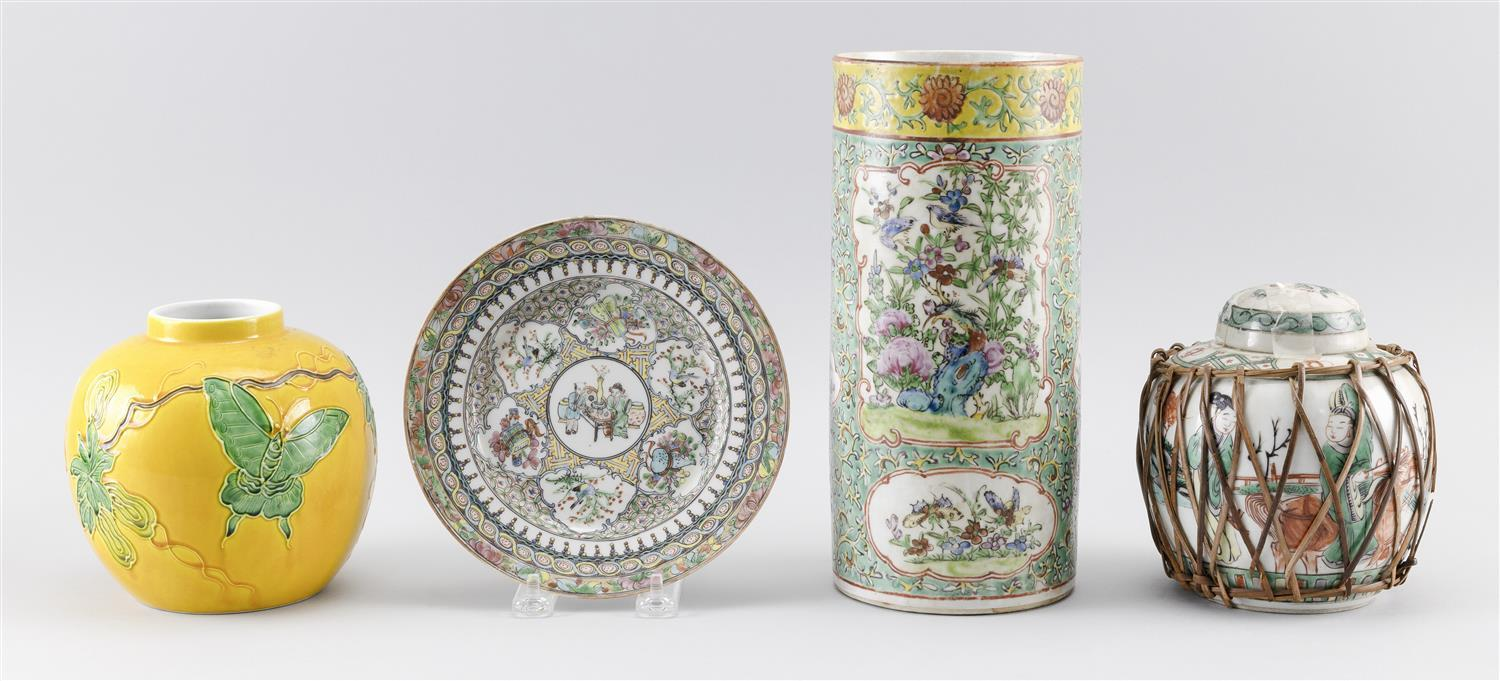 "FOUR PIECES OF CHINESE PORCELAIN 1) Cylindrical famille rose jar with floral cartouches on a green ground. Height 10"". 2) Yellow gla..."