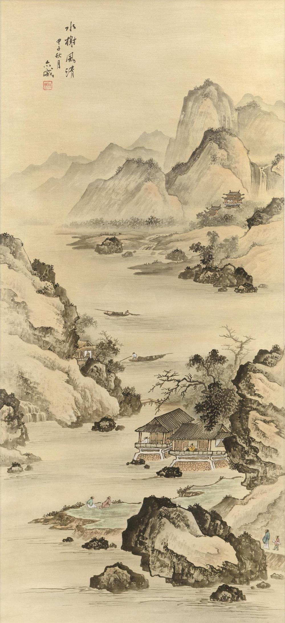 "CHINESE SCROLL PAINTING ON SILK Depicts cottages along a river. Signed and seal marked upper left. 39.5"" x 17.5"". Provenance: The Sy..."