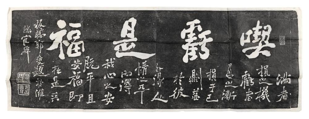 TEN CHINESE STONE RUBBINGS From various Chinese monuments. Provenance: The Symmes / Shiro Kuma Collection.
