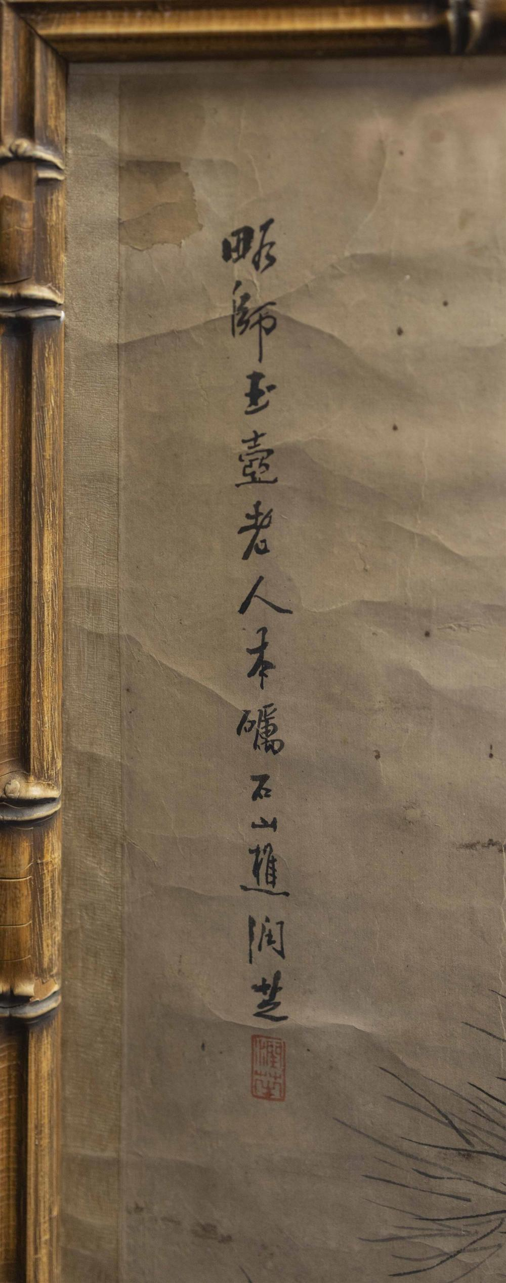 CHINESE PAINTING ON PAPER Depicts two ladies gathering lotus. Signed and seal marked. 56.5
