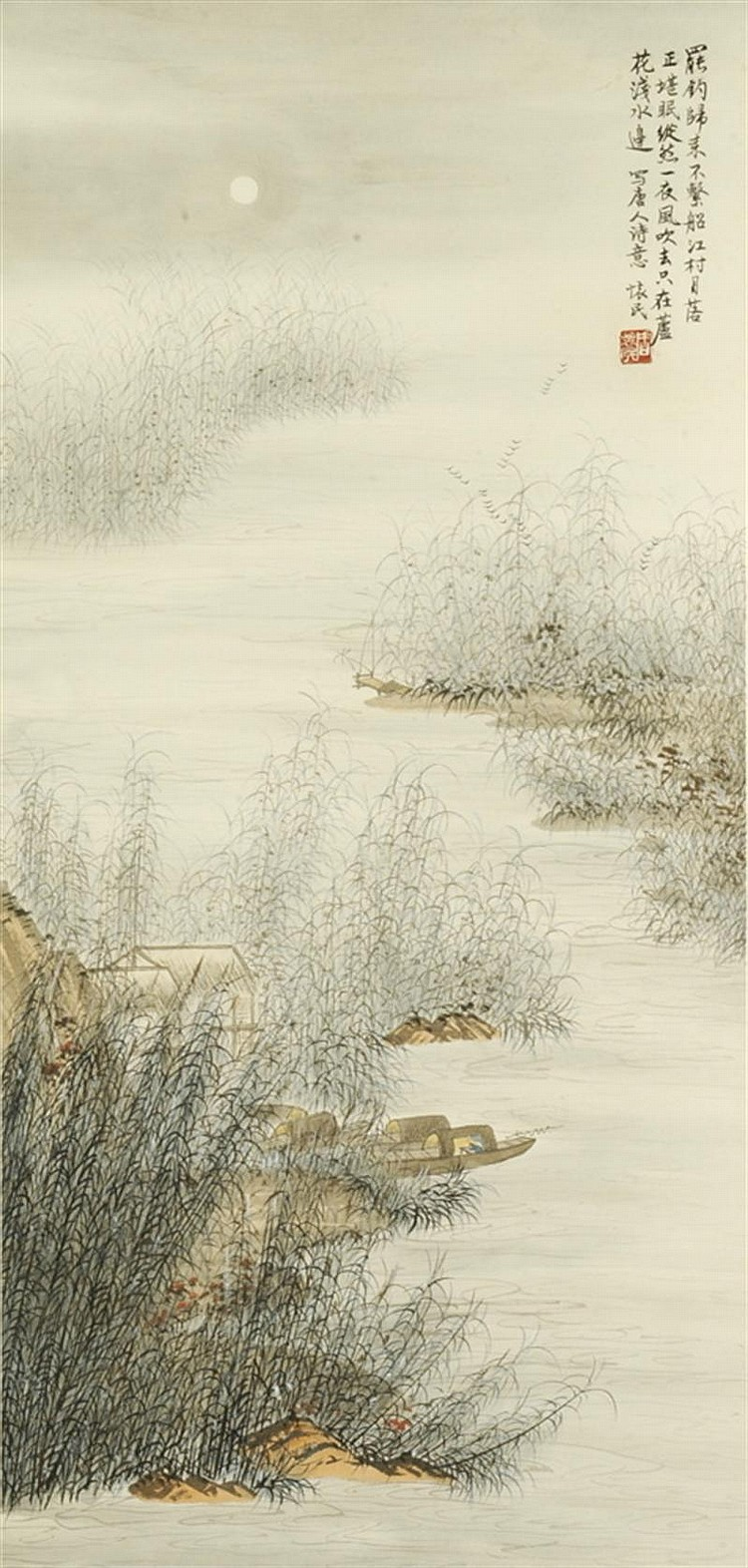 SCROLL PAINTING ON PAPER Zhou Huaimin (1906 - 1996). A riverbank with boats, reeds and cottage. Signed, with the seal of the artist....
