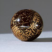 GOLD LACQUER OJIME By Tomizo Saratani. In ball form with four zen quotes. Pictured and translated in Paul Moss' book