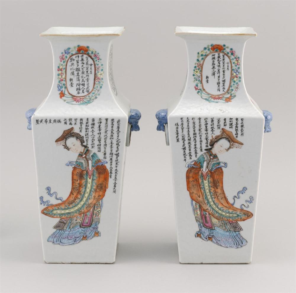 Chinese porcelain unmarked Porcelain age