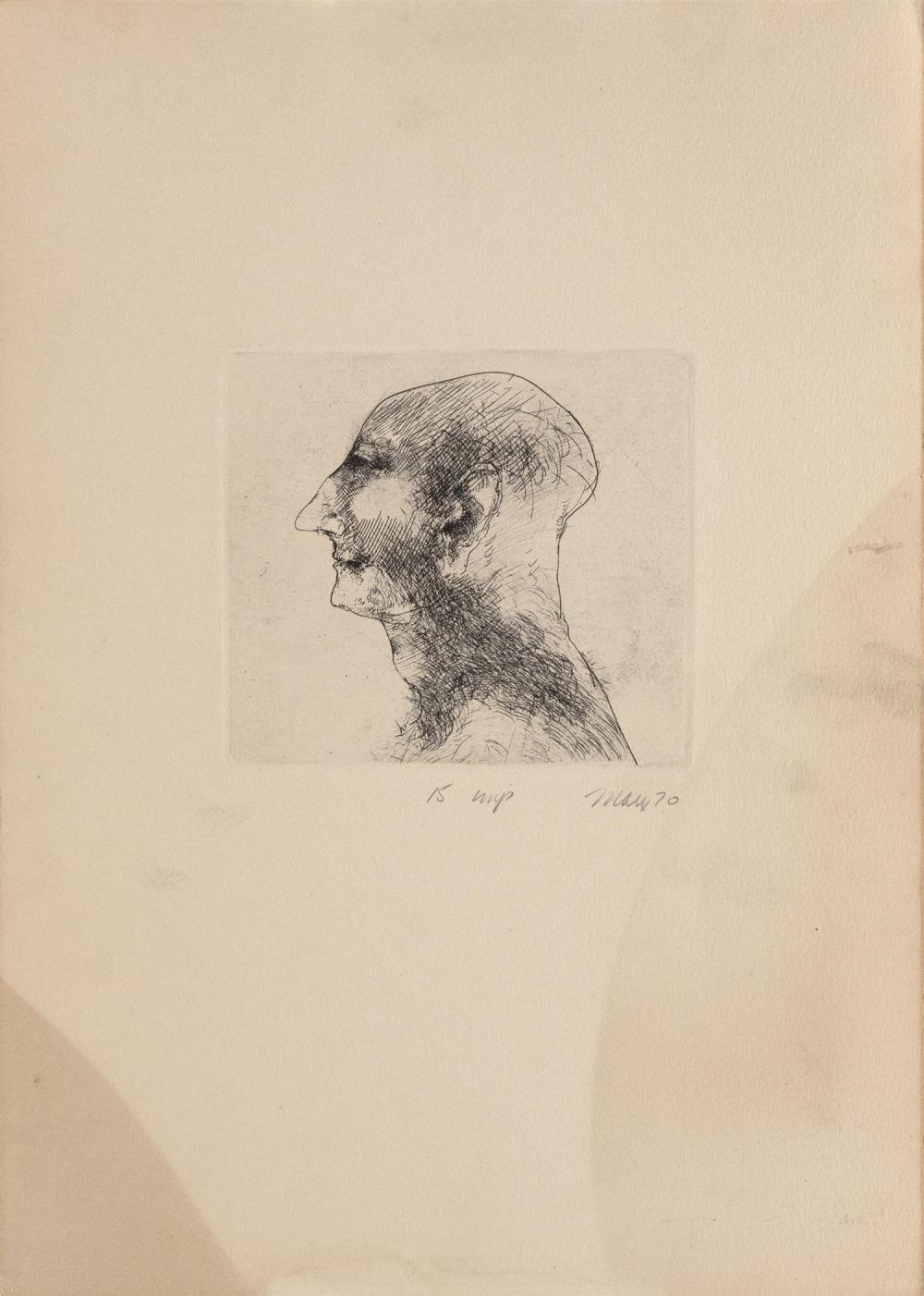 "ROBERT ERNST MARX, Massachusetts/New York, b. 1925, ""Crime Trial #12""., Etching, sheet size 14.5"" x 10"". Unframed."