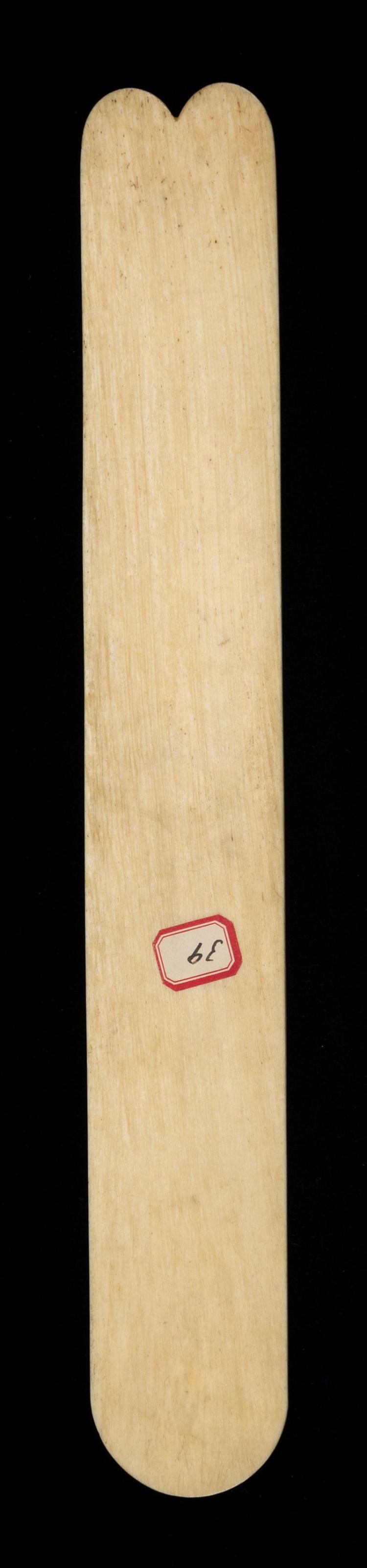 POLYCHROME SCRIMSHAW WHALEBONE BUSK Depicts two hearts, a geometric design, a tree,
