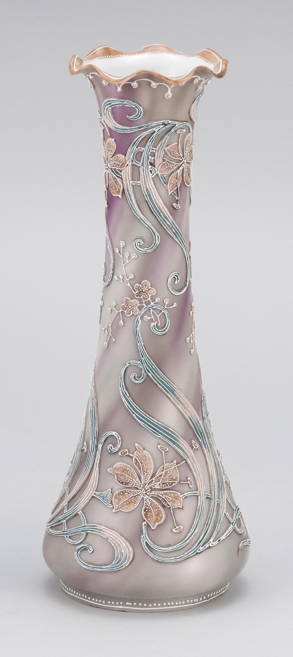 MORIAGE NIPPON PORCELAIN VASE Conical, with a floral design on a smoke gray ground. Height 11